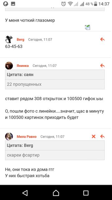 Screenshot-20190902-143735