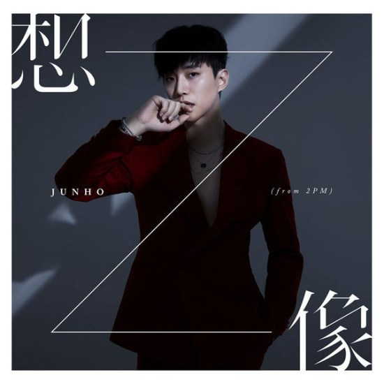 [Album] JUNHO – souzou