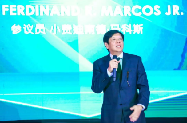 Senator Mr. Bongbong Marcos delivered a dinner to convey the affirmation of the Chinese sponsors and the welcoming of investors, congratulations on the success of the summit!