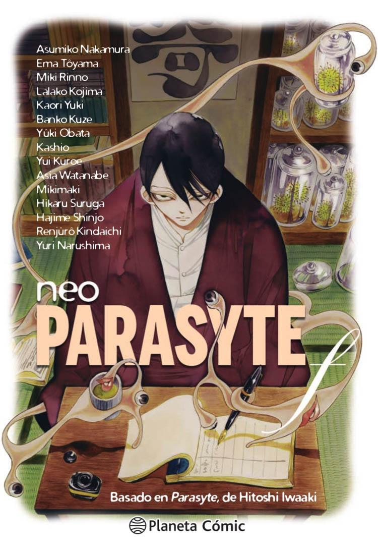 portada-neo-parasyte-f-202011241128.jpg