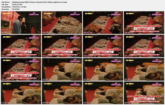 Naisho-Group-AKB-24-Hours-Channel-Vol-3-Hulu-original-ver-mp4