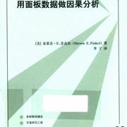 二元決策圖及其擴展形式在系統可靠性分析中的應用(74MB@PDF@OP@簡中)