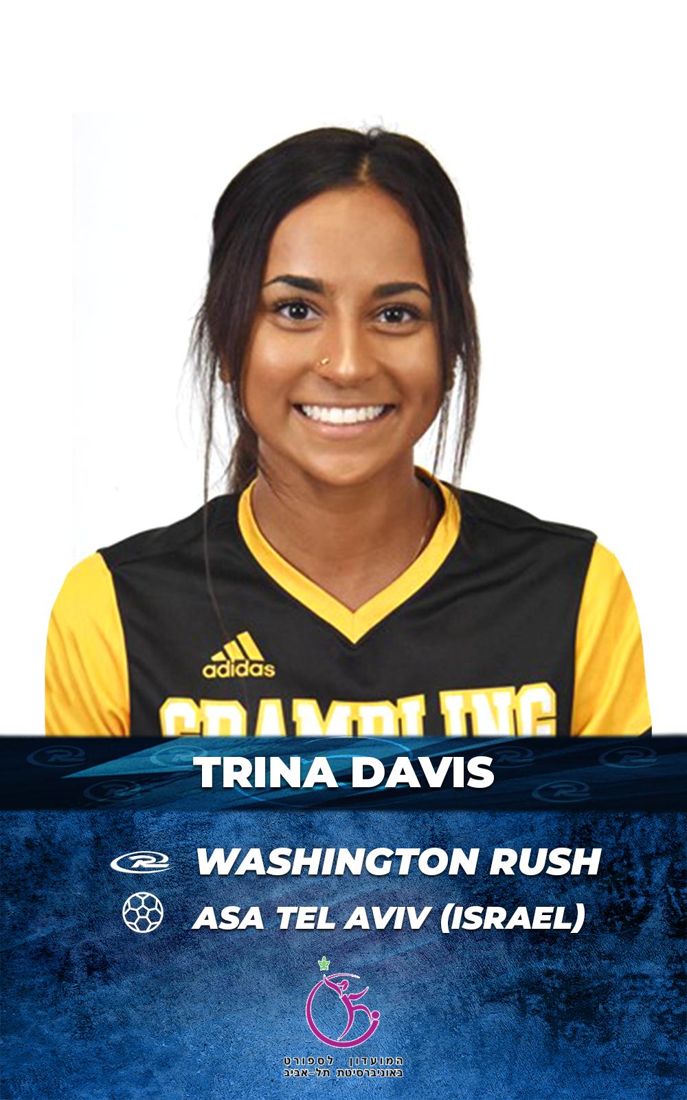 Trina-Davis