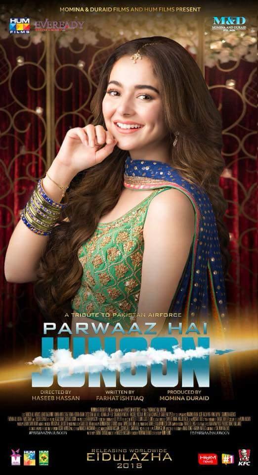 Parwaaz Hai Junoon (2020) Urdu 480p HDTVRip 300MB Download