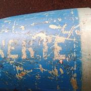 Ogive / missile inerte - identification 94978511-312111449752426-6967269198514880512-n