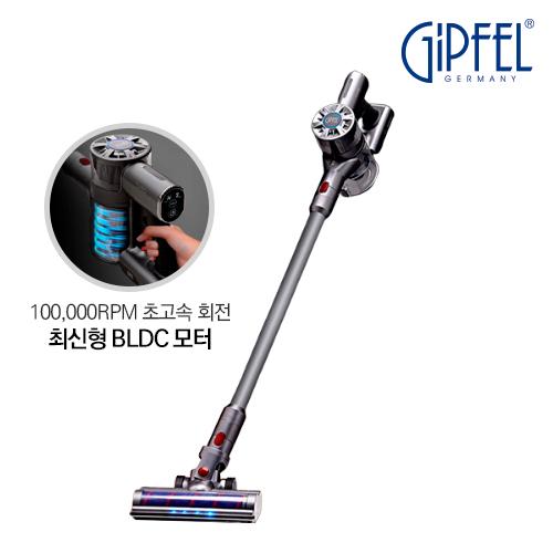 [코드번호:CG0153][GIFEL] 기펠 ZET- LDC 무선 청소기_-3D