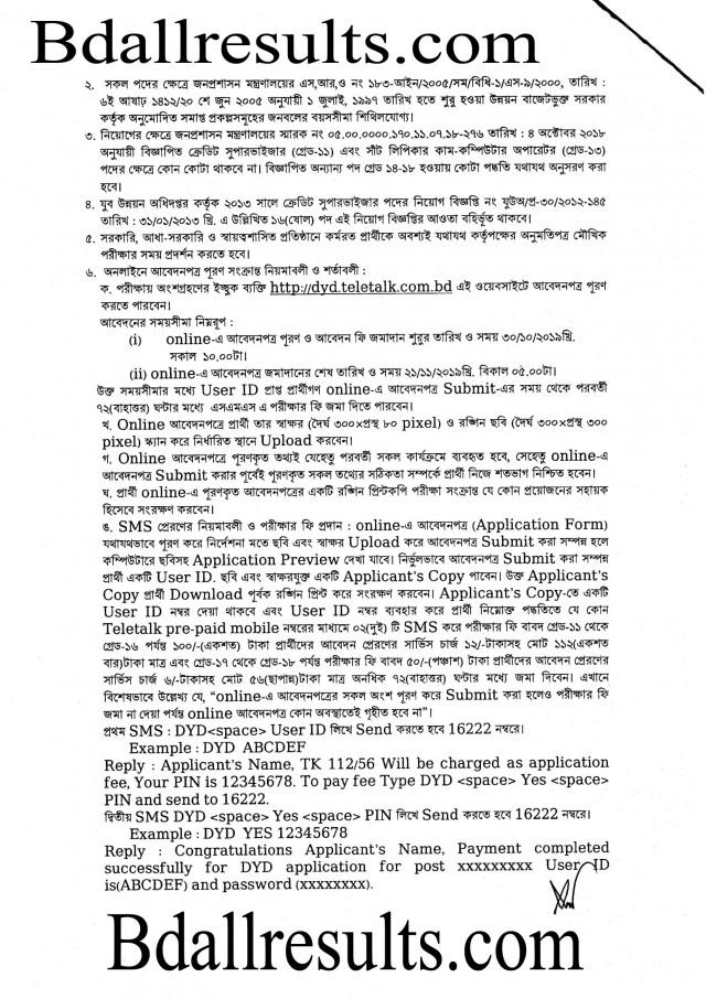 DYD-002-copy