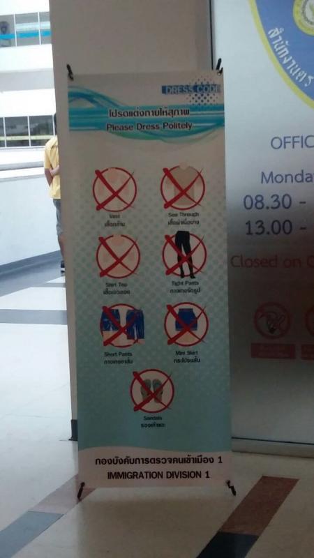 "dress-code"" border=""0"