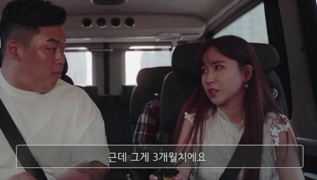 fmkorea-com-20190703-105644