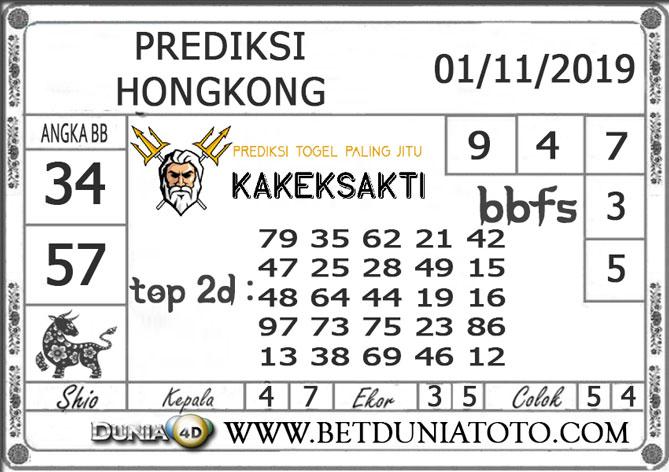 """Prediksi Togel """"HONGKONG"""" DUNIA4D 01 NOVEMBER 2019"""
