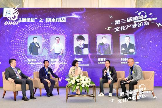 "Picture-""The 3rd Hip-Hop Cultural Industry Forum""-Capital dialogue of theme forum(from left: Wu Juewei, Liu Jianfeng, Zhang Rongdi, Cui Xiayu, Ye Xiaosong)"