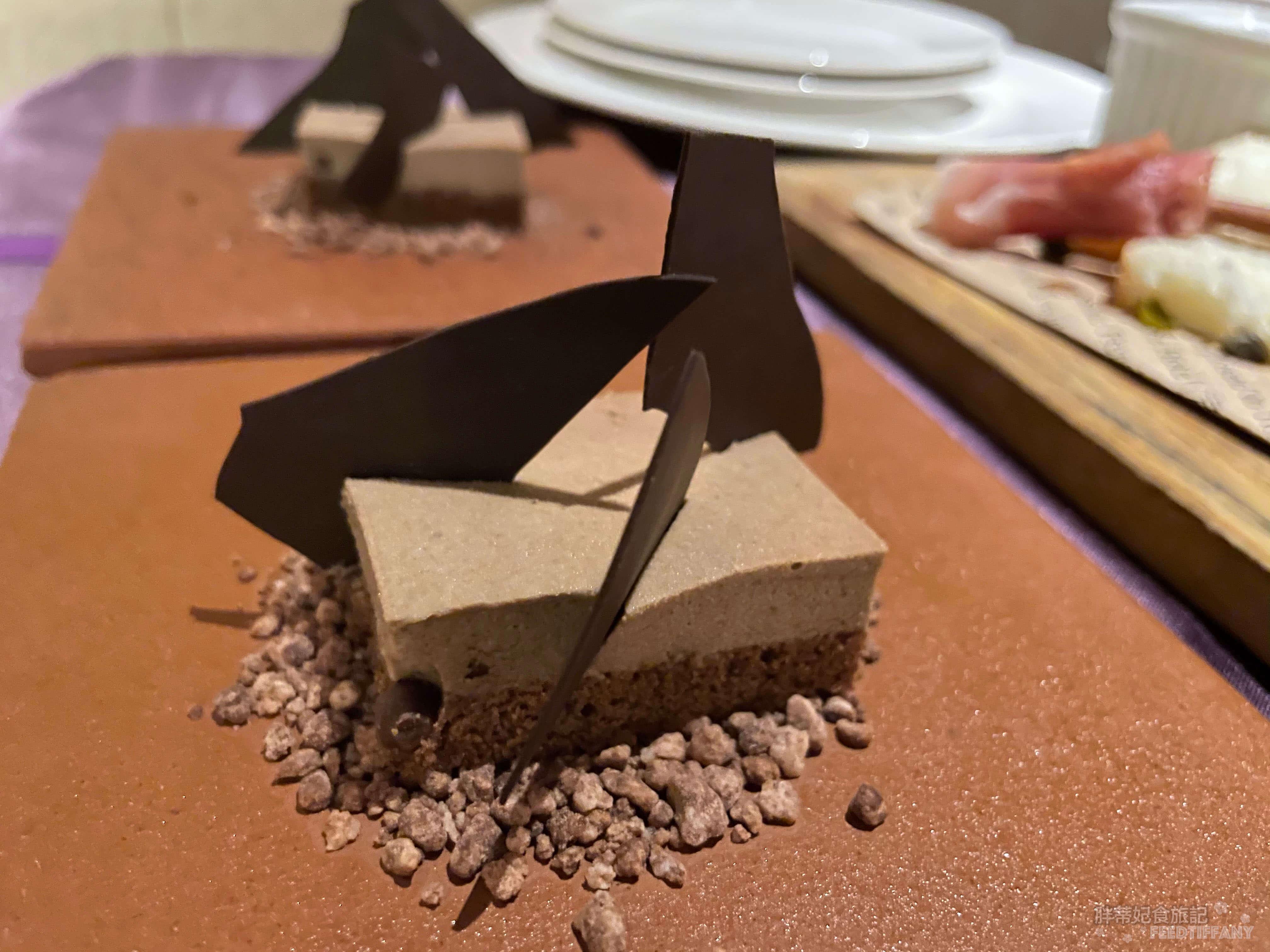 台北君品酒店 頂級客房餐點服務 一泊二食龍蝦分享餐 甜點是芝麻巧克力蛋糕