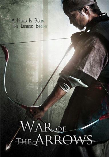Strzała wojny / War of the Arrows (2011) PL.BRRip.XviD-GR4PE   Lektor PL