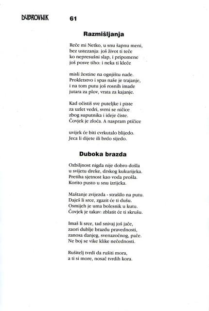 DUBROVNIK-3