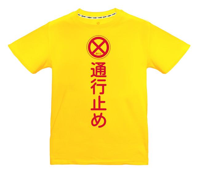 T-shirt-NT-600
