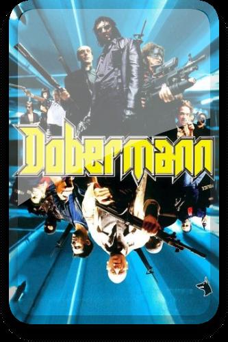 Доберман / Dobermann (1997) BDRip [H.265/1080p] [10-bit]