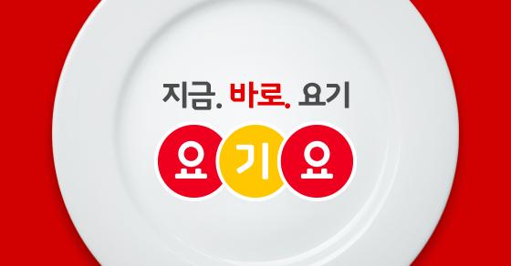 app-img-560x292