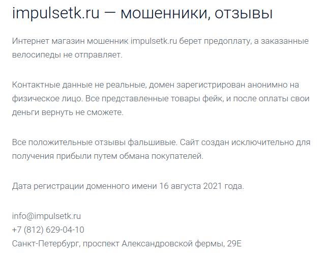 Screenshot-20211014-141642.png