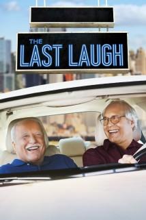 უკანასკნელი გაცინება THE LAST LAUGH