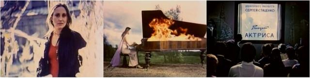 Оккультная магия в кинематографе