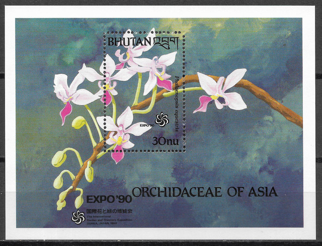 O-Bhutan-1289