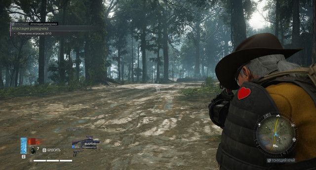Tom-Clancy-s-Ghost-Recon-Breakpoint2020-8-10-21-23-49