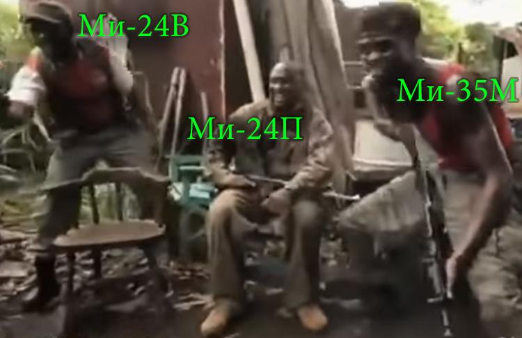 mi24trash.png