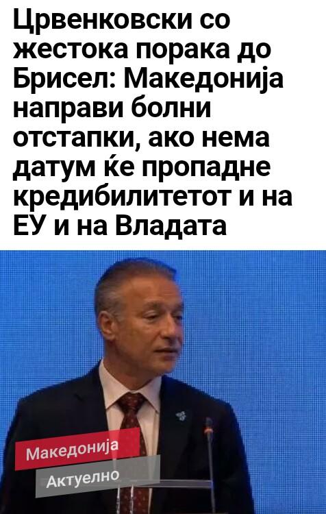 Разни вести од македонија - Page 33 Text-Master-06-04-05-03-51
