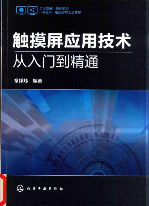 年輕嫂子[日語中字][HD-MP4]