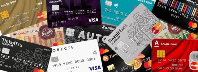 bankovskie-karty-rassrochky