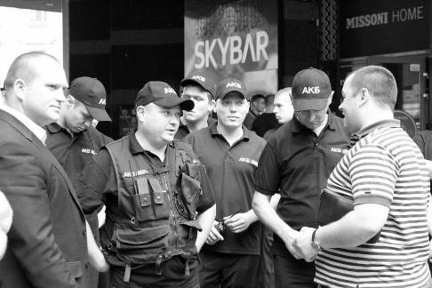 Компания security.akb.ua предлагает комплекс услуг по охранной безопасности