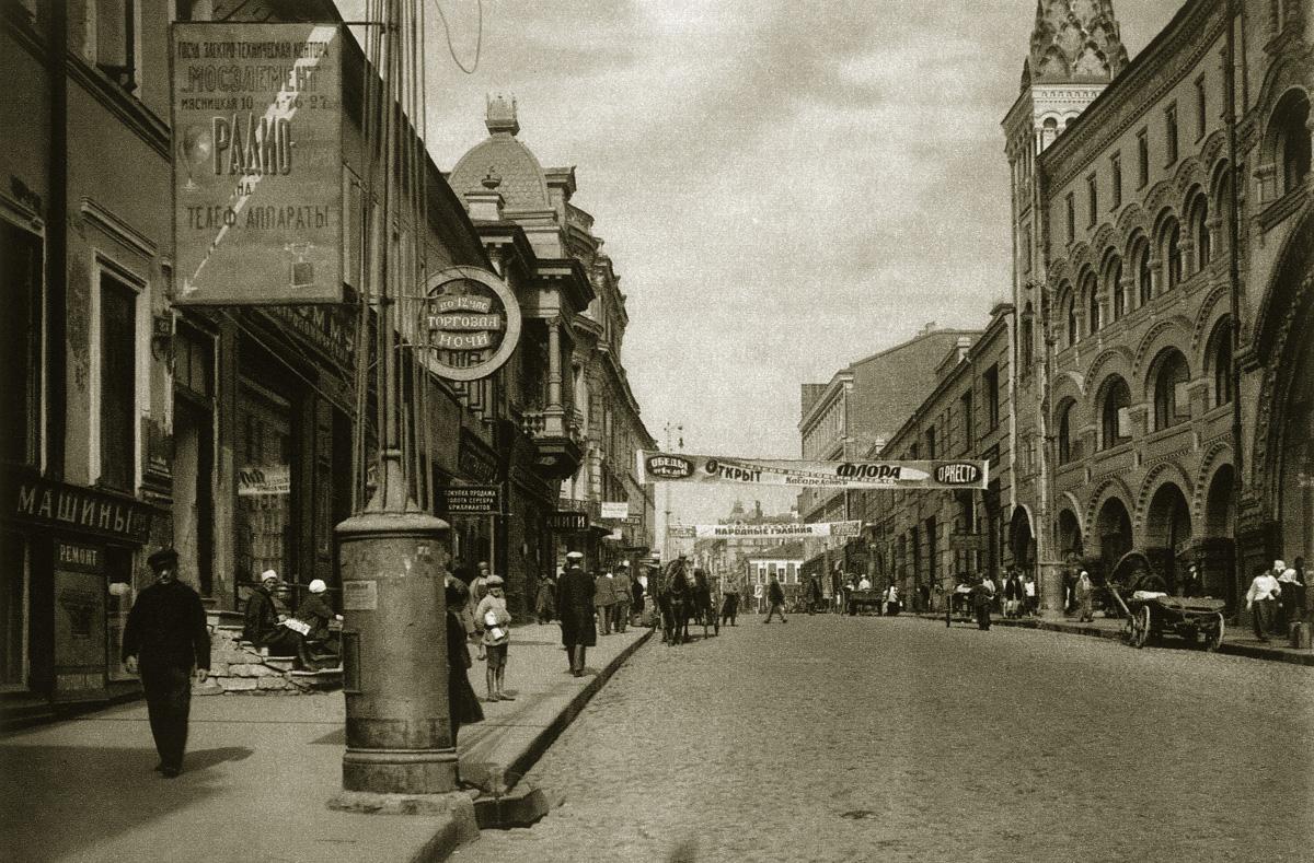 retro fotografii Moskvy 28
