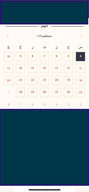 Simulator-Screen-Shot-i-Phone-12-Pro-Max-2021-09-02-at-16-01-14