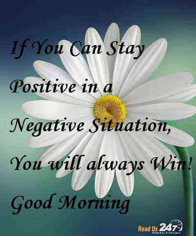 Positive-Good-Morning-Quote-1