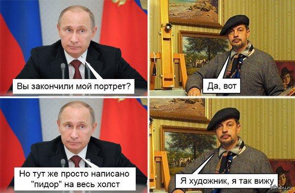 """""""После завершения уголовного дела"""", - Путин рассказал, когда будет обсуждаться вопрос об обмене украинских моряков - Цензор.НЕТ 5106"""