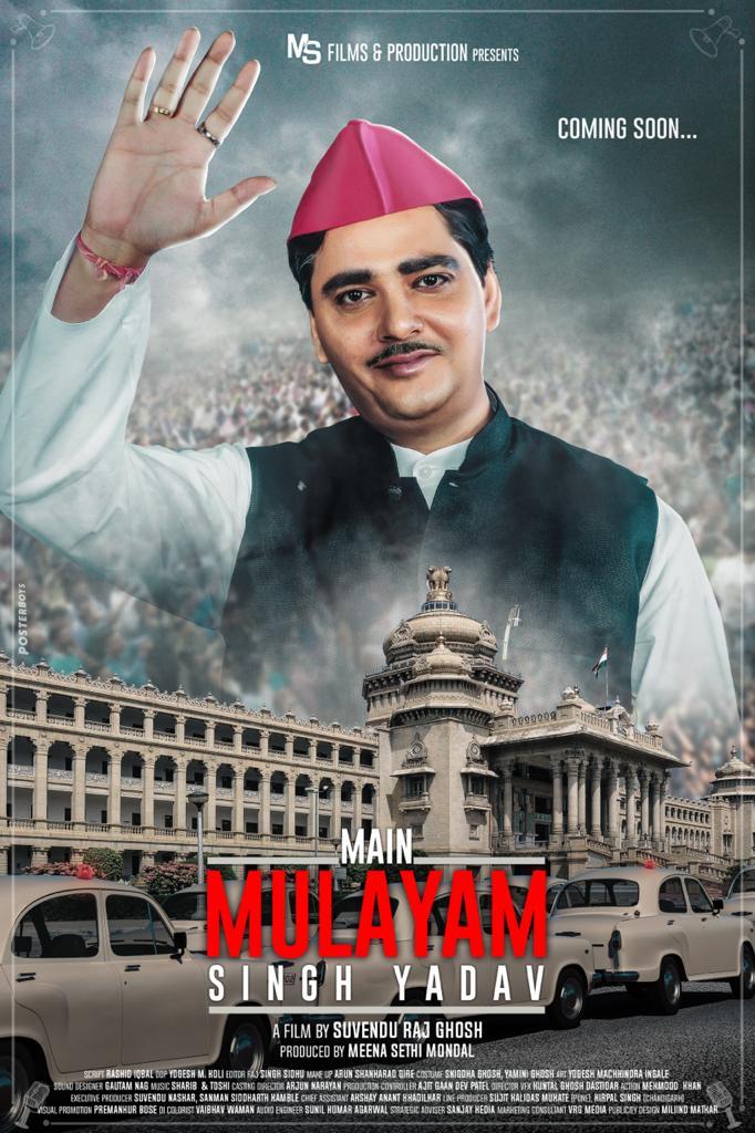 Main-Mulayam-Singh-Yadav-2021
