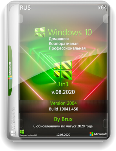 Windows 10 2004 (19041.450) x64 Home + Pro + Enterprise (3in1) by Brux v.08.2020 (Ru)