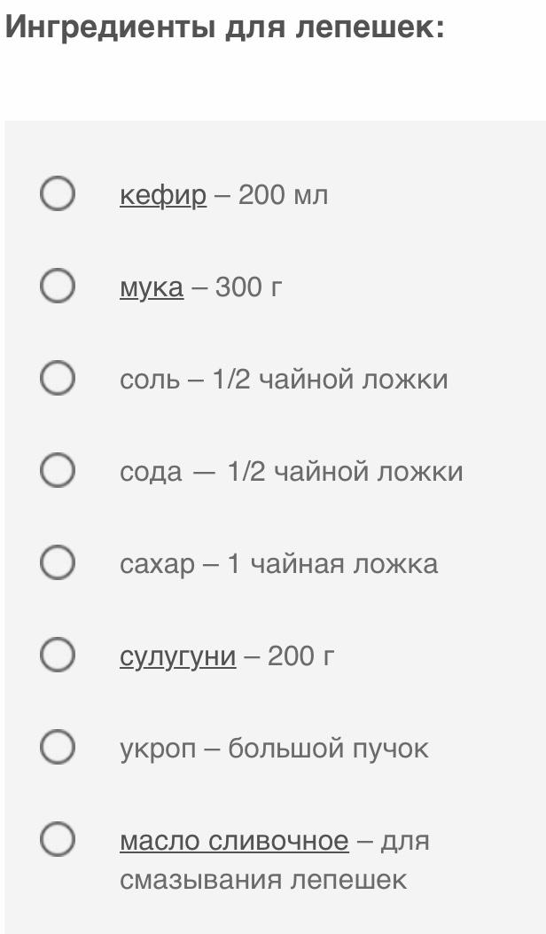 E0837-CAF-4158-4-CF1-B89-D-A4-D76695-FD8-D