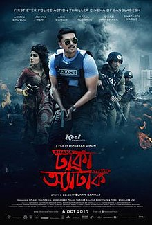Dhaka Attack (2017) Bangla Movie Original HDRip 720p