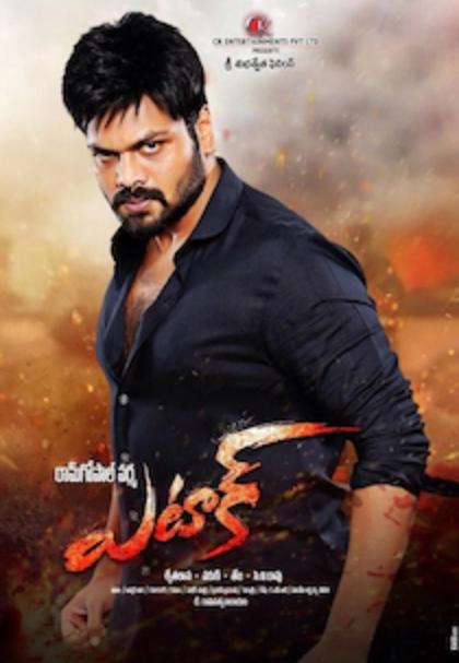 Attack (2021) Hindi Dubbed Movie 720p HDRip AAC