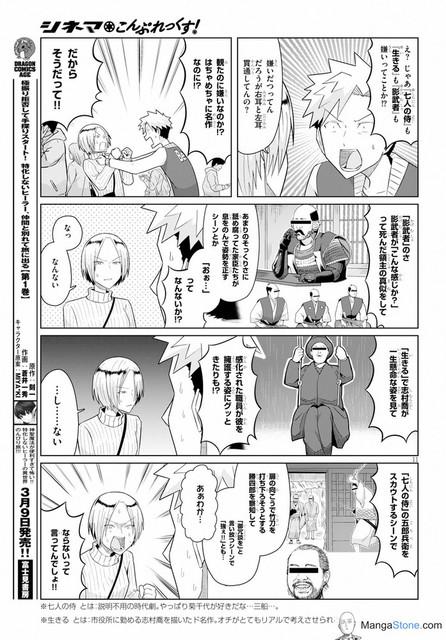 00321-mangastone-com