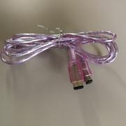 [VDS]  Vente de ma collec Gameboy (Consoles, Jeux) Cable-Link-Game-Boy-DMG-04
