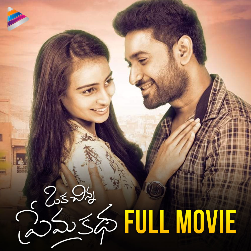 Oka Chinna Prema Katha 2020 Telugu 720p HDRip 500MB | 250MB Download