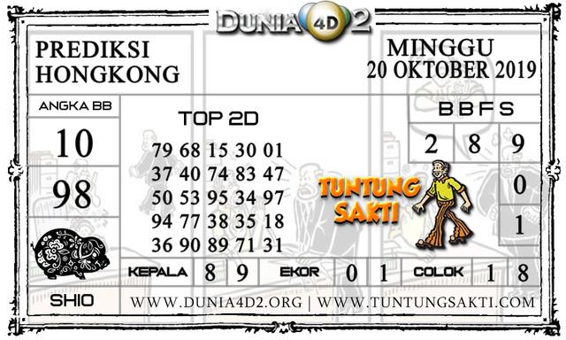 """Prediksi Togel """"HONGKONG"""" DUNIA4D2 20 OKTOBER 2019"""