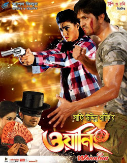 Warning – Bangla Full Movie 720p