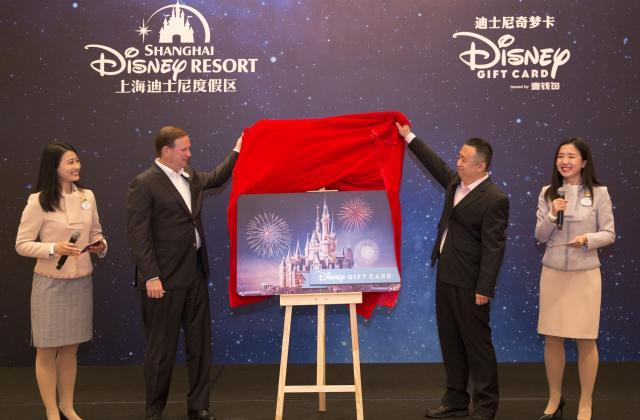 [Shanghai Disney Resort] Le Resort en général - le coin des petites infos  - Page 8 Xx50