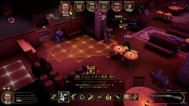 『Empire of Sin 罪惡帝國』 公開第3波遊戲資訊:介紹2位個性獨特的老大──刻苦耐勞的過去、馬戲團團長身分 同時公開攸關生死的戰鬥過程與訣竅等遊戲內容!   23