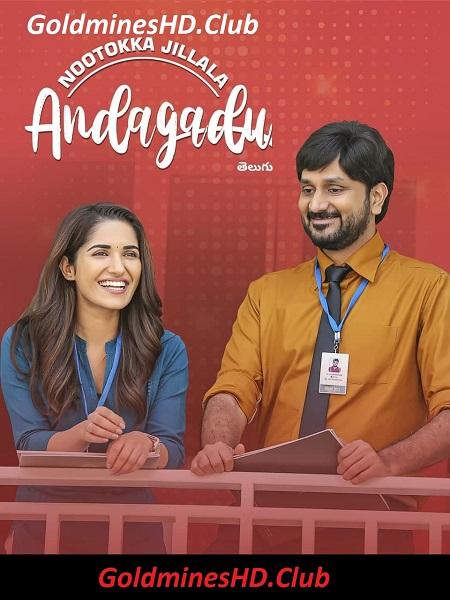 Nootokka Jillala Andagadu 2021 AMZN WEB-DL Telugu