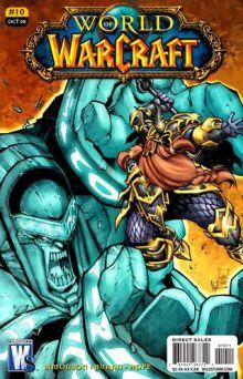 World-of-Warcraft-Vol-1-10.jpg