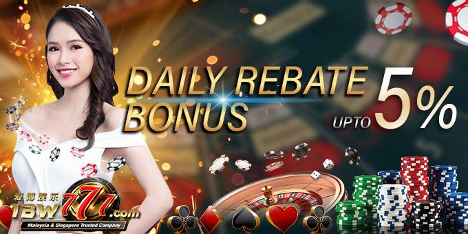 banner-daily-rebate